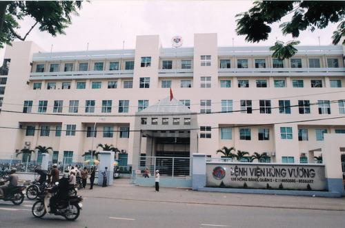 Bệnh viện Hùng Vương là bệnh viện chuyên Phụ sản uy tín