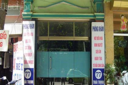Phòng khám Sản phụ khoa Bác sĩ Bùi Thị Lan